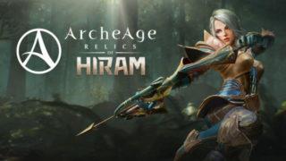 archeage-relics-of-hiram